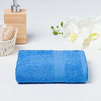 Полотенце махровое гладкокрашеное «Эконом» 30х60 см, цвет голубой