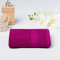 Полотенце махровое гладкокрашеное «Эконом» 30х60 см, цвет фуксия