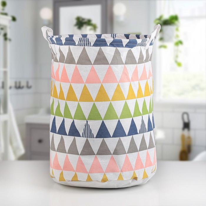Корзина универсальная «Цветные треугольники», 35×35×45 см