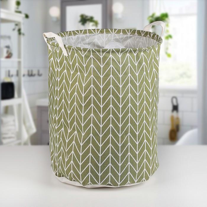 Корзина универсальная «Зигзаг», 35×35×60 см, цвет зелёный
