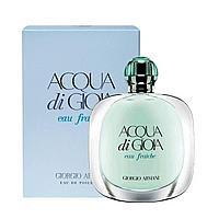Giorgio Armani Aqua de Giola туалетная вода женская 50 мл.