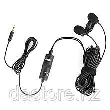 BOYA BY-M1DM двойной петличный микрофон