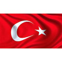 Государственный Флаг 15*22.5 Турция