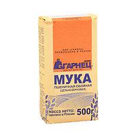 Мука пшеничная цельнозерновая Гарнец, 500 г