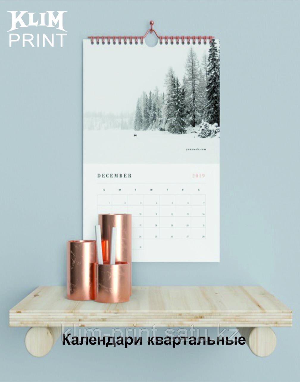 Календари для компаний