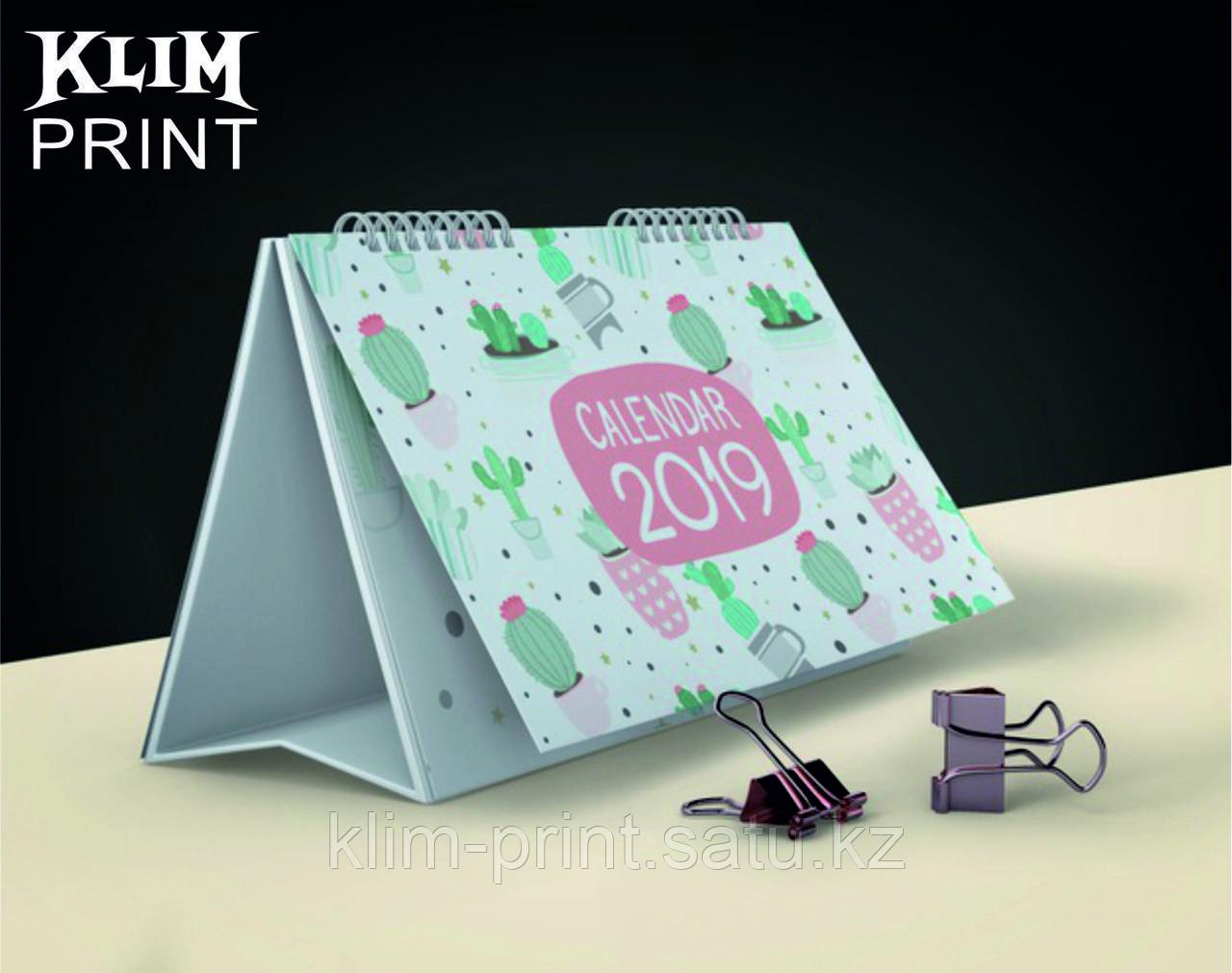 Календари на 2021год