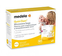 Пакеты для стерилизации в микроволновой печи Quick Clean 5 шт. (Medela, Швейцария)