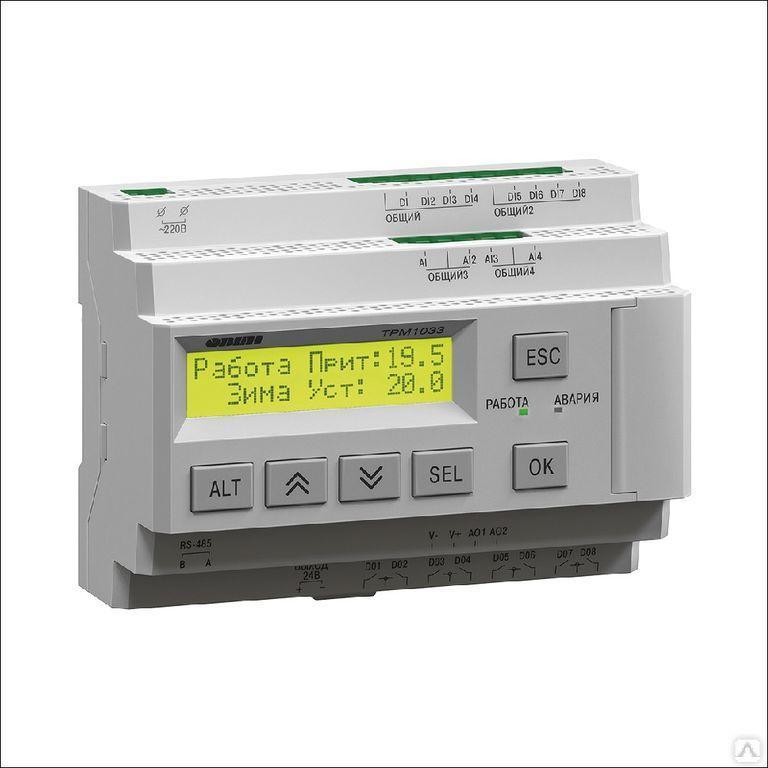Регулятор для систем вентиляции ТРМ1033-220.02.02