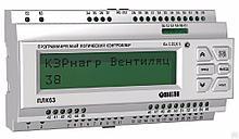 Программируемый логический контроллер ПЛК63-РУУУУУ-М [М01]