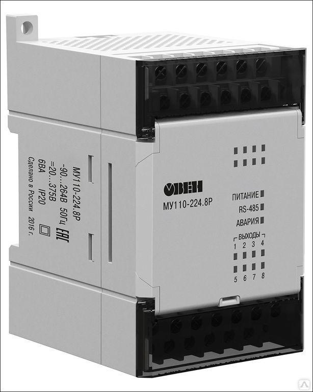 Модуль дискретного вывода МУ110-224.8Р [М01]