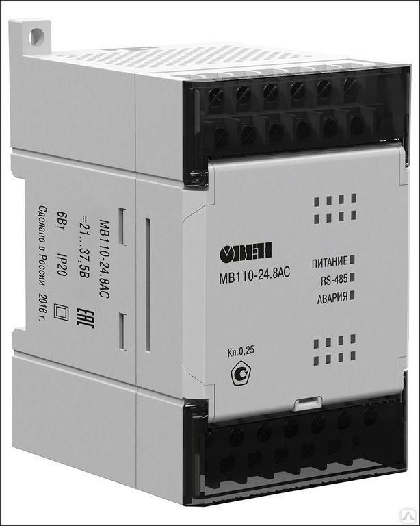Модуль аналогового ввода МВ110-220.8АС [М01]