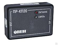 Комплект программирования ПР110/ПР114 ПР-КП10