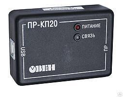 Комплект программирования ПР110/ПР114 ПР-КП20