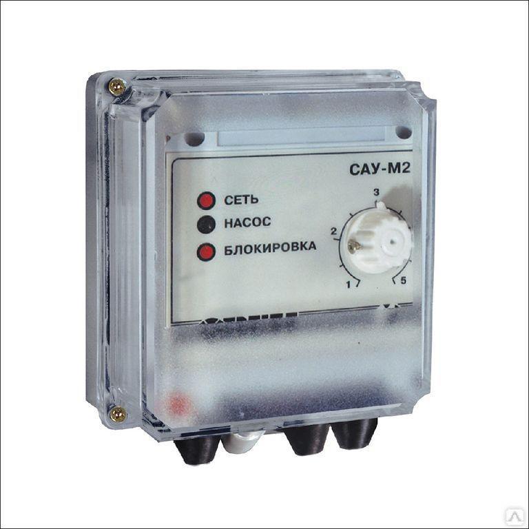 Прибор контроля уровня жидкости САУ-М2