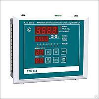 Измеритель-регулятор микропроцессорный ТРМ148-И [М01]