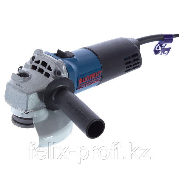 Углошлифовальная машина МШУ2-9-125 «Фиолент» 900Вт.
