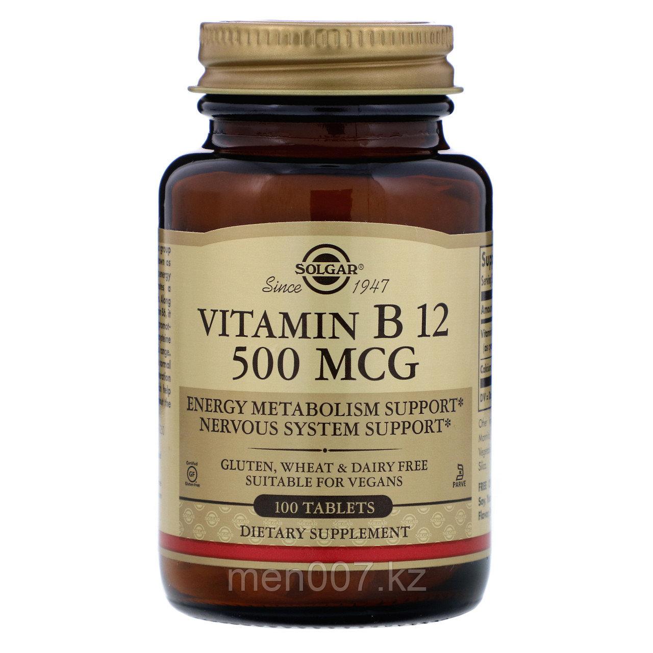 БАД Витамин B-12 Solgar 500 мкг (100 таблеток)
