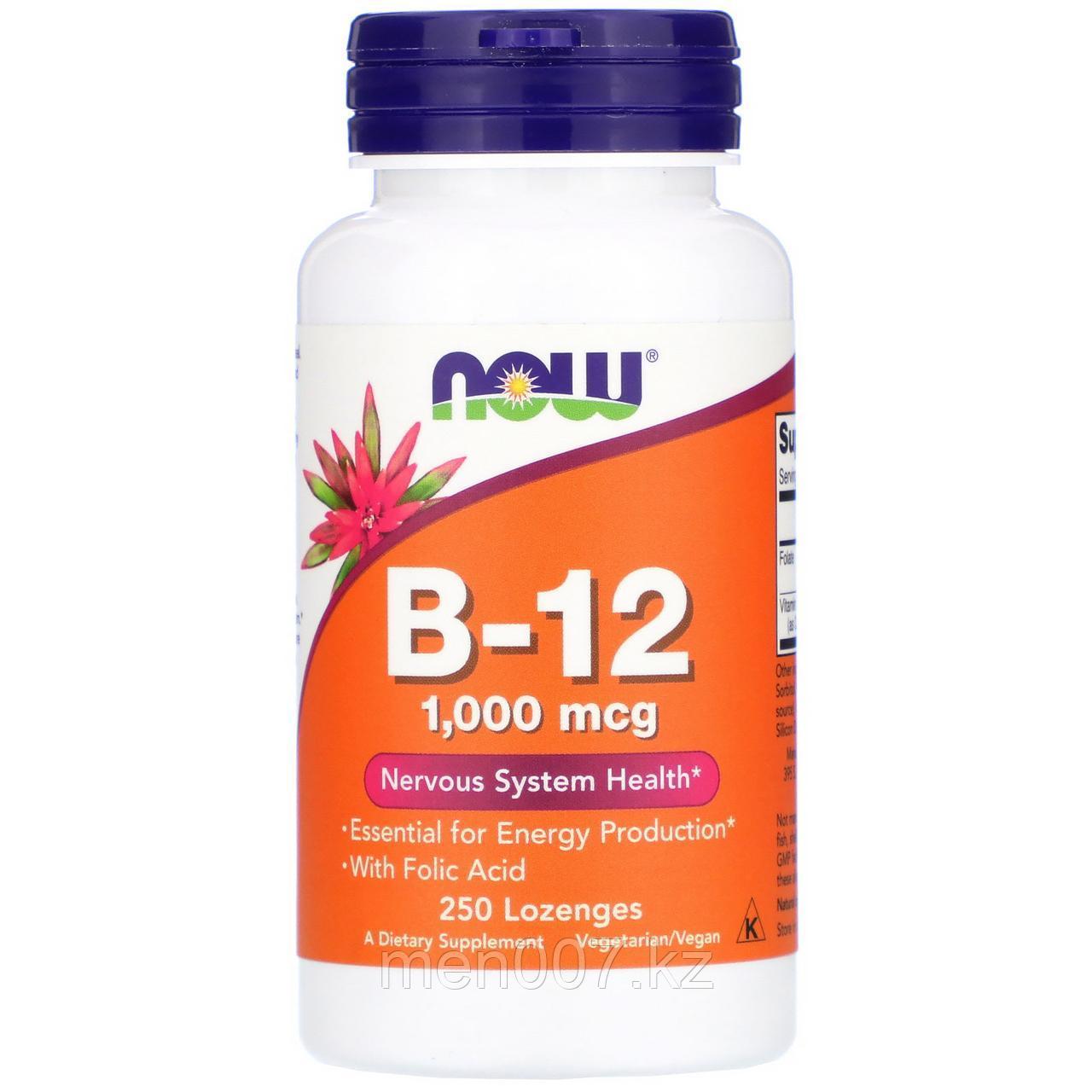 БАД Витамин B-12, 1000 мкг, 250 пастилок