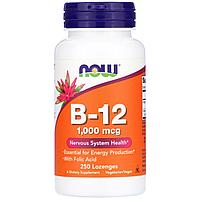Витамин B-12, 1000 мкг, 250 пастилок