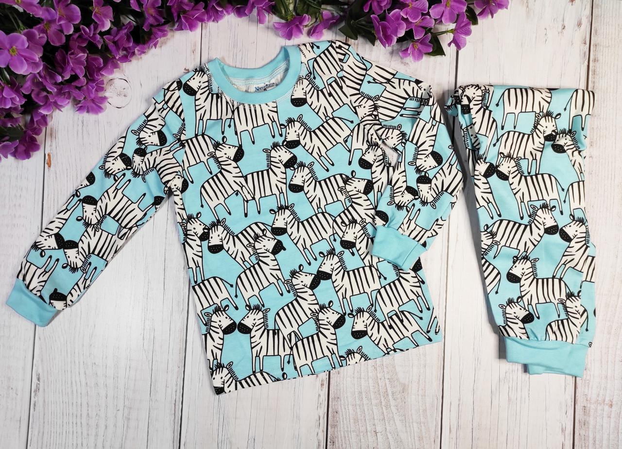 Пижама со зебрами, голубая