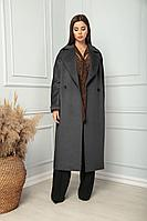Женское осеннее драповое серое пальто SandyNa 13814 угольный 48р.