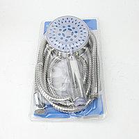 Душевая лейка со шлангом Gloria GL5070