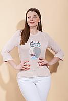 Женская летняя трикотажная бежевая блуза La Prima 0444 46р.