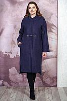 Женское осеннее драповое синее большого размера пальто Белтрикотаж 6756 46р.
