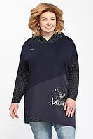 Женская осенняя трикотажная синяя большого размера блуза Matini 4.1272 58р.