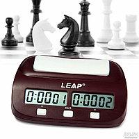 Часы шахматные 9907