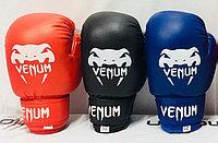 Перчатки VENUM пью
