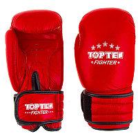 Перчатки бокс (кожа)