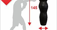 Мешок боксерский силуэт напольный 145 см