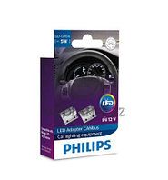 Philips 12956 CEA 12V 5W Canbus