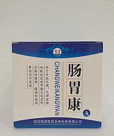 Препарат для восстановления ЖКТ  Чан Вей Кан. Лечение гастрита