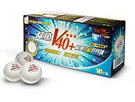 Мячи для н/т Double Fish 3* Volant (10 шт/упак.) р-р.40+