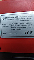 Помпа 3 CFM ROTHENBERGER
