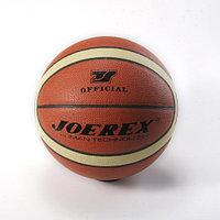 Мяч баскетбольный JOEREX (7, Оранжевый/ ызылт сары)