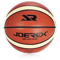 Мяч баскетбольный JOEREX (7, Красный-желтый/ кызыл-сары)