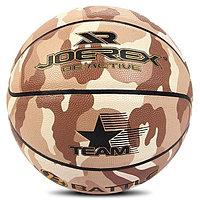 Мяч баскетбольный JOEREX (7)
