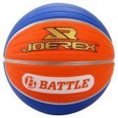 Мяч баскетбольный JOEREX (7, Голубой-оранжевый/ Кгілдір-ызылт сары)