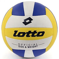 Мяч волейб.Lotto