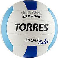 Мяч волейб. Torres Simple Color (Бело/голубой/синий)