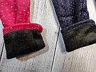 Лосины  велюровые,  8-9 лет, фото 2