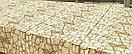 Керамогранит 30х30 Эверест, фото 2