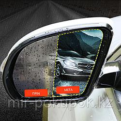 """Защитная водоотталкивающая пленка на стекло зеркала автомобиля """"Антидождь"""""""