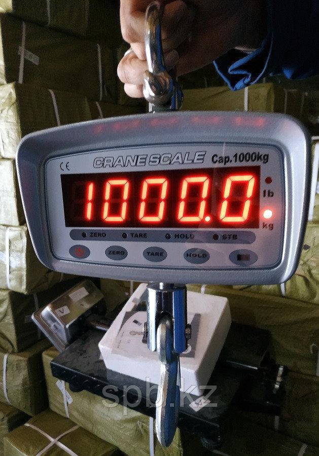 Весы крановые электронные 1000 кг