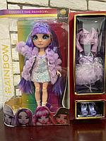 Рейнбоу Хай - Кукла Rainbow High Виолетта