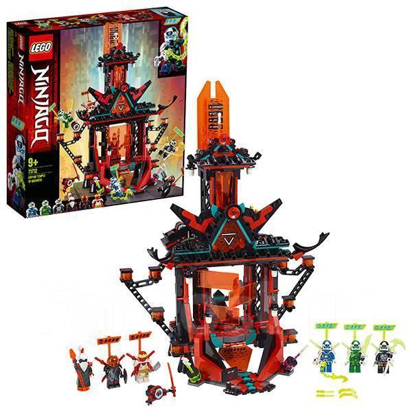 Игрушка Ниндзяго Императорский храм Безумия