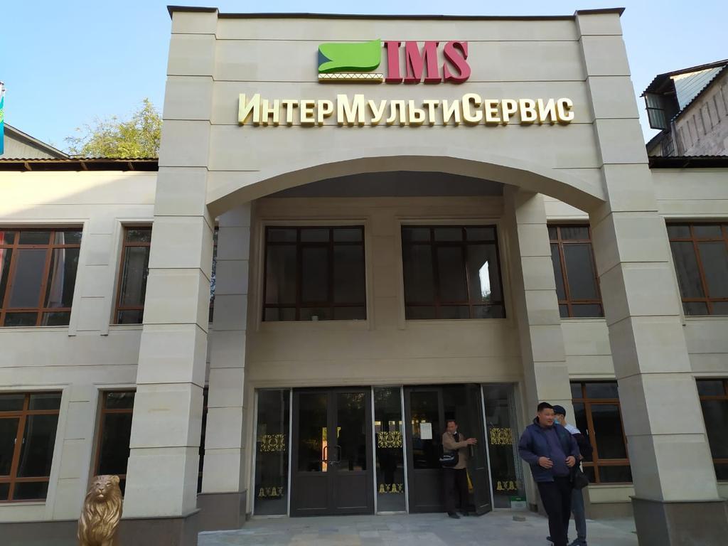 Установка системы контроля доступа в офисе компании ИНТЕР МУЛЬТИ СЕРВИС в городе Алматы